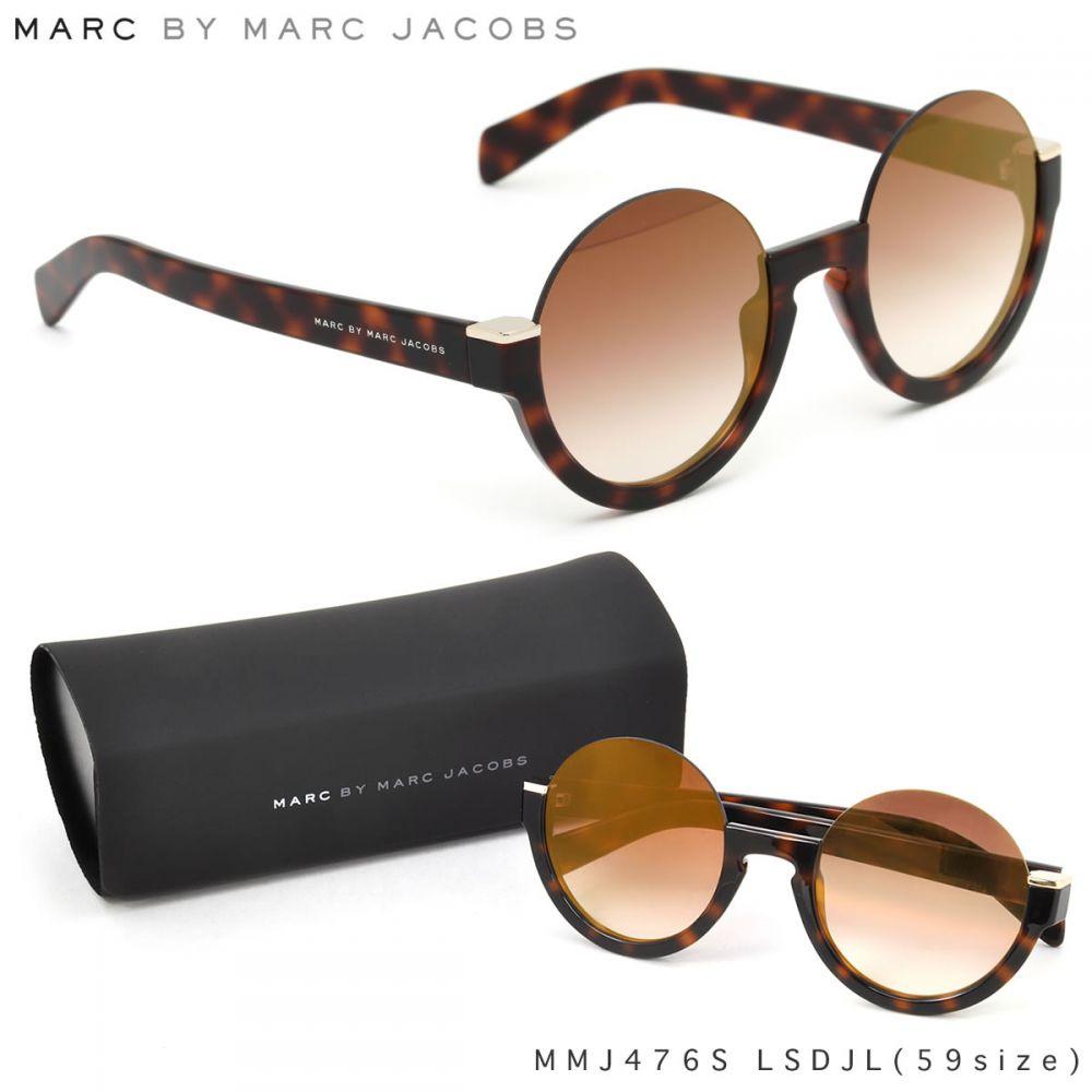 0f6c0b3e44e6c MARC BY MARC JACOBS MMJ 476 S LSD JL 59 15 140